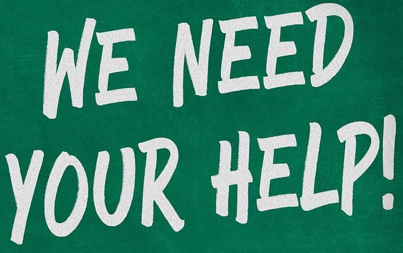 we-need-your-help_1600x-e1578928922519